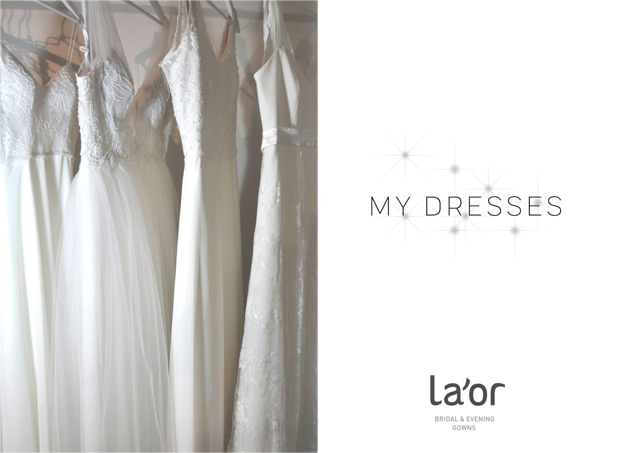 שמלות כלה עדינות